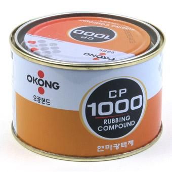 [오공콤파운드]CP-1000